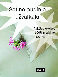 sa/satinas-230x304px.png